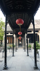 Guangdong Folk Arts Museum