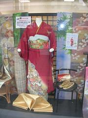 kimono shop window in Himeji.jpg