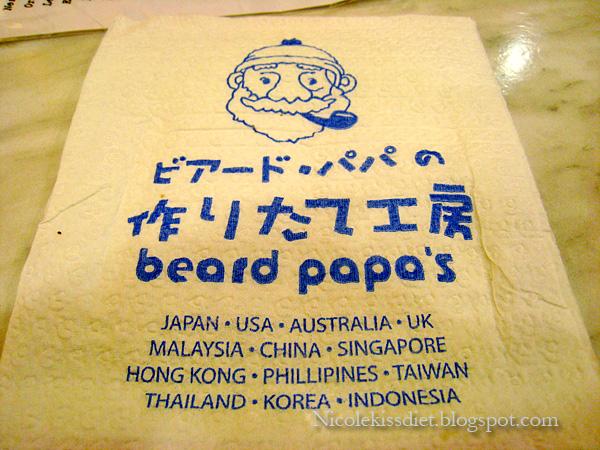 beard papa napkin