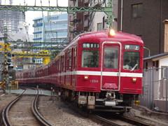 P6040329