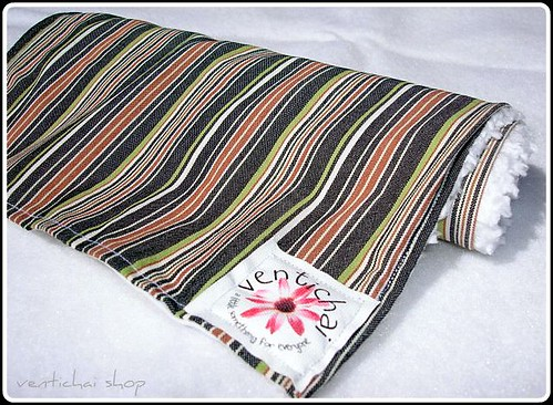 Burpee Lime Brown Cream and Grey Multicolor Striped Baby Burp Cloth
