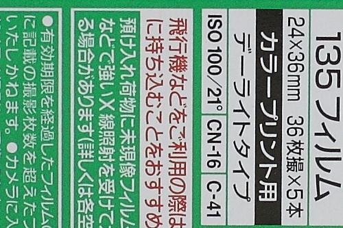 IMG_998130mmF4crop1