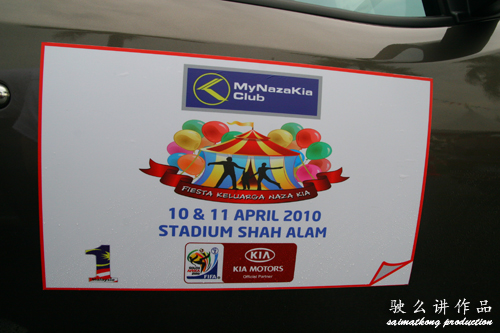 Convoy Sticker