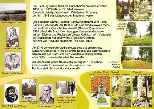 deutsche hymne name