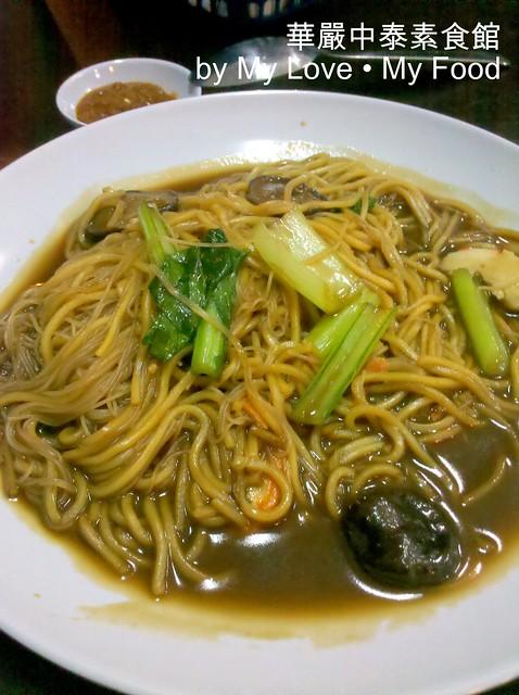 2011_05_07 Hua Yuan Restaurant Picture 003