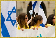 979_395 copywFL (davidben33) Tags: america people americans jews jewish manhattan newyork israel everything above around under me standingmoving