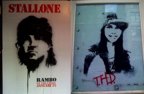 brother and sister stencil posters