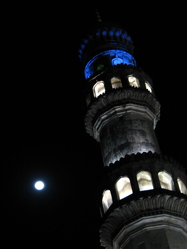 The Moon and The Minaret