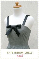 Kate Ribbon Dress