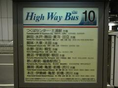 市區快速巴士