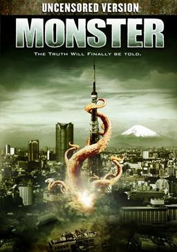 monster_large
