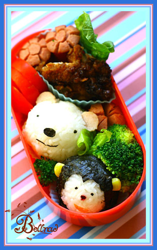 Bento with stirfry chicken in blackbean sauce
