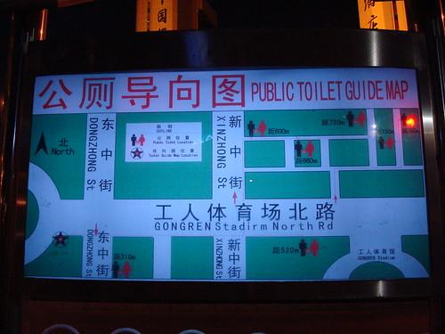 beijing public toilets map