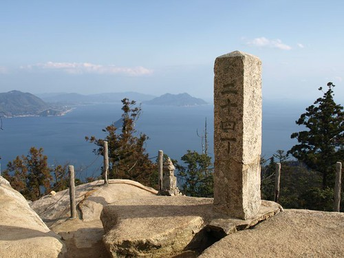Mount Misen summit