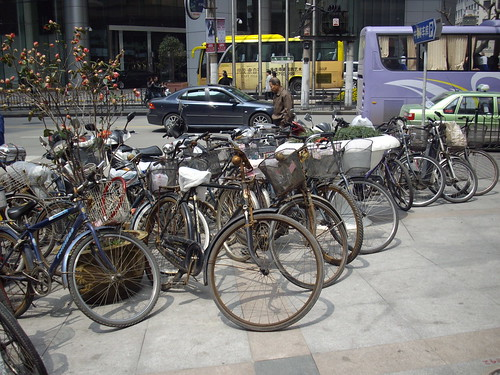 bikes parked along the corner.