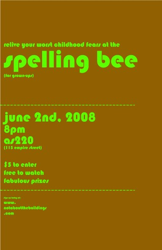 spelling_bee_green