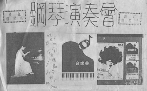piano70