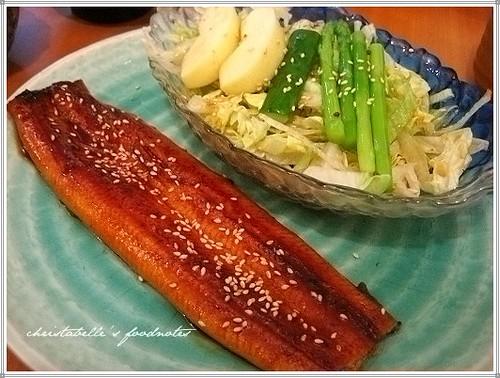 海之幸鰻魚飯