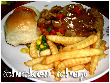 1117_chickenchop