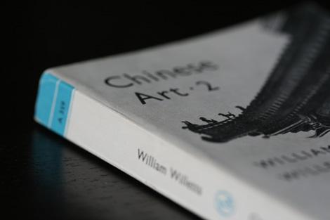 chinese art - 2