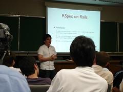 Ensinando a usar o RSpec no Rails