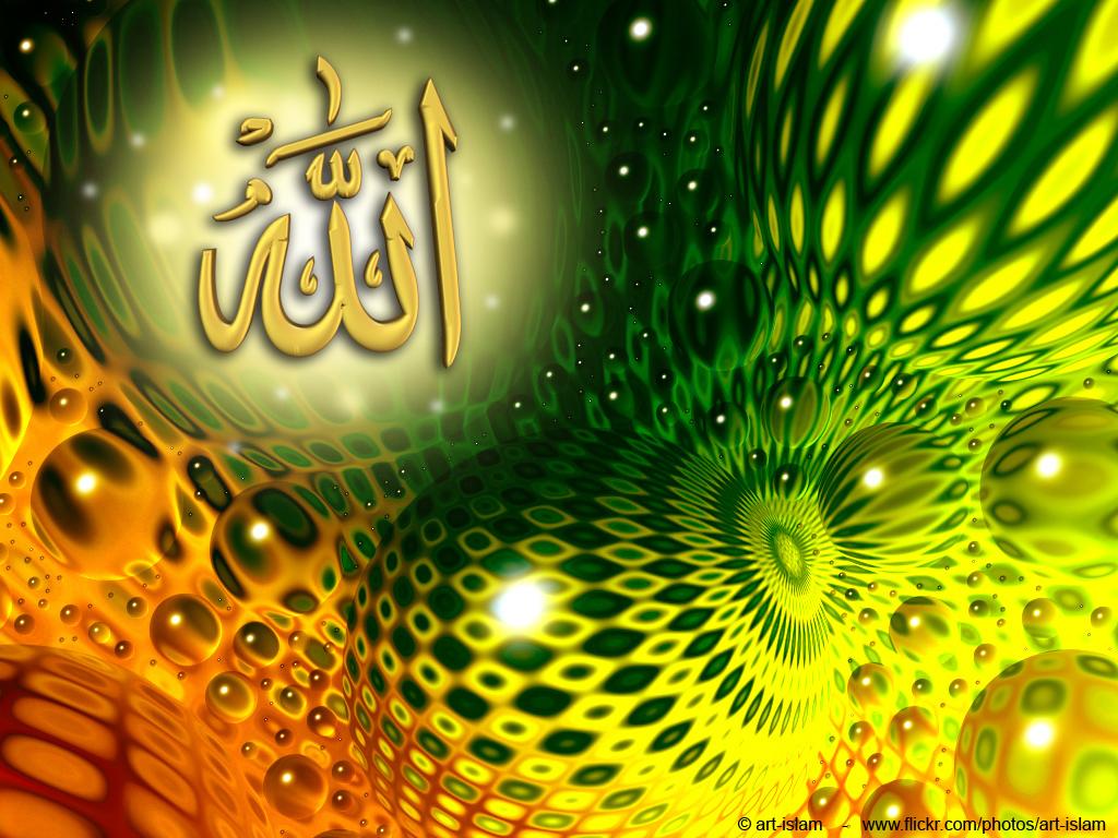 مجموعة تصاميم اسلامية من مختاراتى 2065618681_1888a32ecd_o