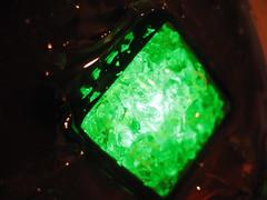 Green ice cube