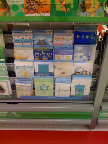 Passover cards?