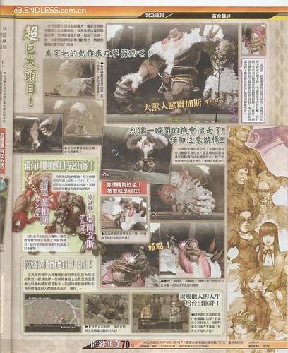 Kizuna (4).jpg