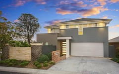 2 London Court, Kellyville NSW