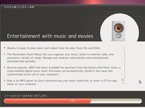 ubuntu10.04desktop_021