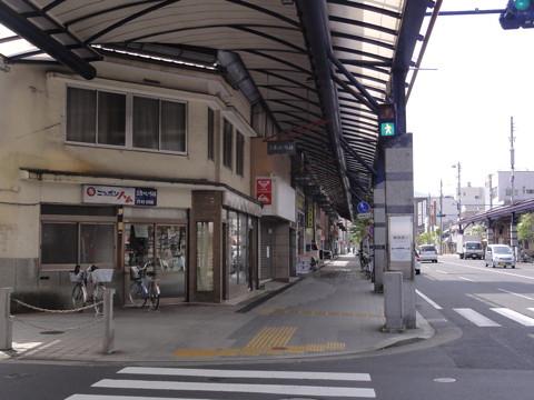 丹後国に彼我島出づる★東舞鶴