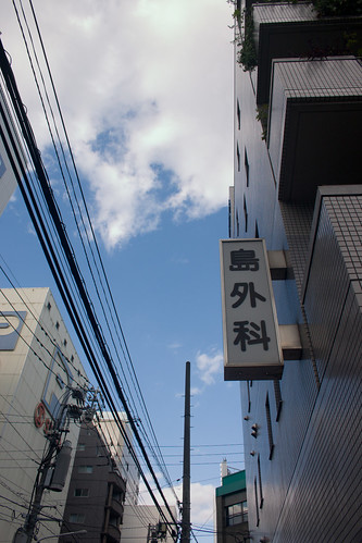 Hiroshima Hyopcentre
