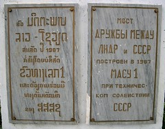 Lao-Soviet-bridge (aysomphone) Tags: red party sign typography propaganda letters communist soviet type laos lao ussr cccp xepon sepon