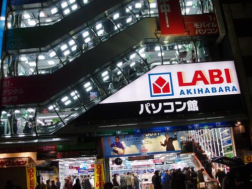 Yamada denki LABI AKIHABARA open!