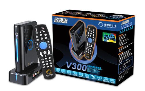 v300電視盒.jpg