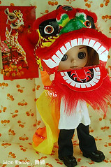 CNY Elements - Lion Dance (cloudz.) Tags: jared toys chinesenewyear cny blythe xoxo animalism cny08 customboy