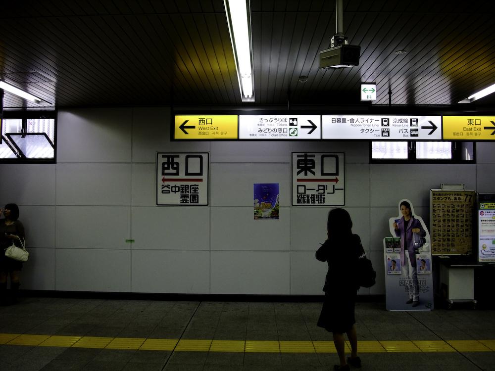 tokyostreet1190