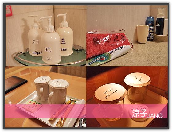 韓國飯店 水原 AMOUR14