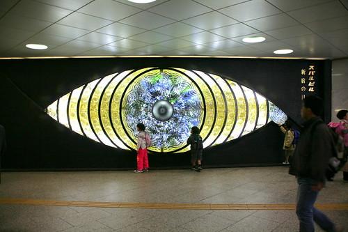 Tokyo Eye, Shinjuku Station