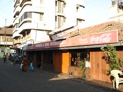 Dorabjee Biryani House