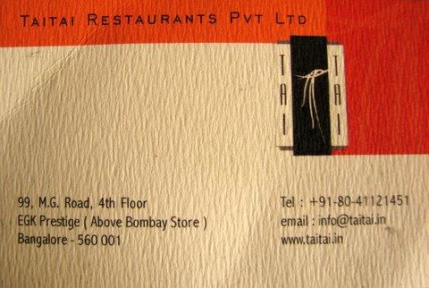 tai tai restaurant card 090108