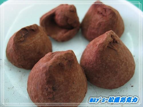 0101IMG_0174松露巧克力