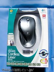 ロジクール コードレスレーザーマウス(Logicool MX620 Cordless Laser Mouse)の写真1