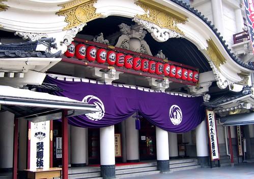 Kabuki-za 歌舞伎座