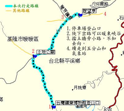 20080420TrailMap