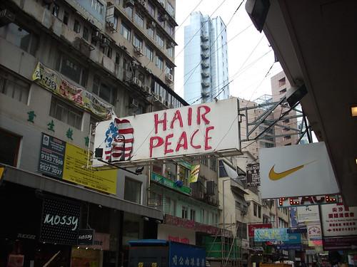 HONG KONG 6566