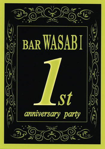 WASABI_1st Anniversary Party