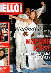 mariah carey nick cannon wedding pictures