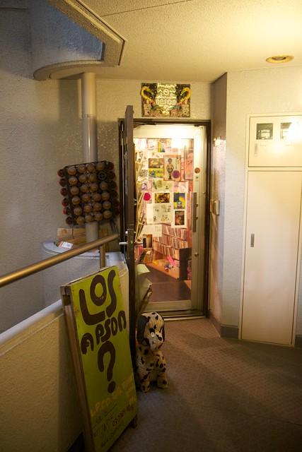 Record Stores Shinjuku - Los Apson